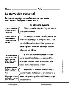 La Narración Personal El Pirul